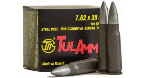 TULAMMO-7,62X39