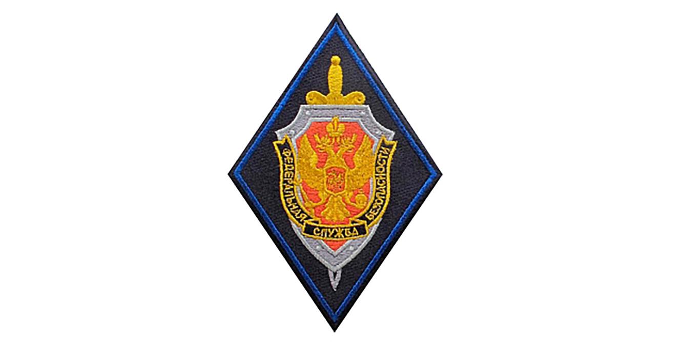 SRVV - PATCH FSB