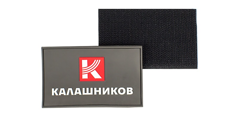 PATCH KALASHNIKOV RED