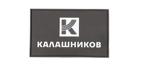 PATCH KALASHNIKOV WHITE
