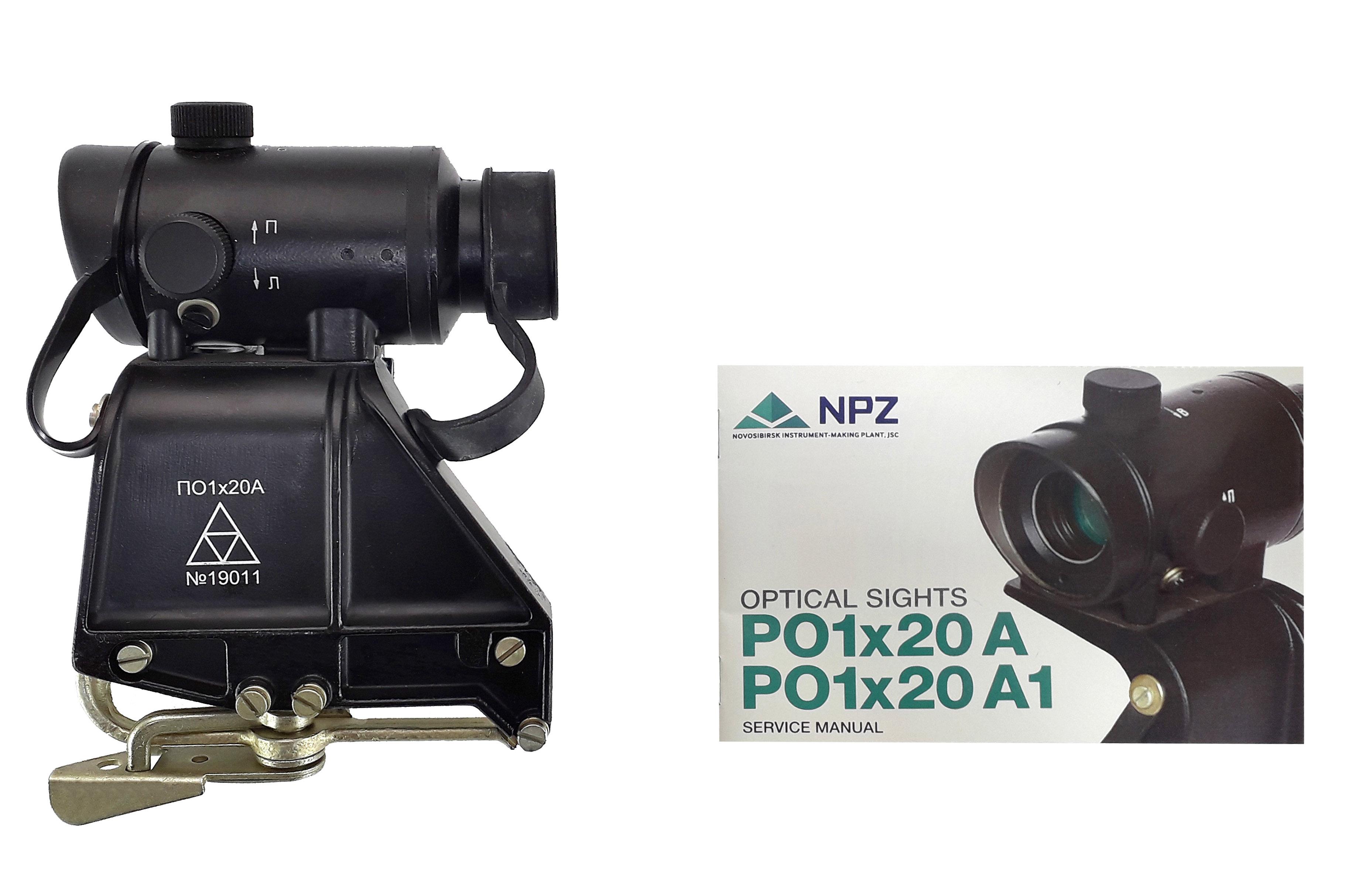 NPZ - PO 1X20